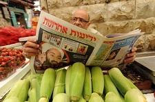 «Израильское досье» Бин-Ладена: 10 фактов