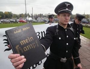 Гитлер в тумане. Хроника несостоявшейся сенсации