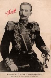 Генерал Череп-Спиридович