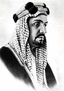 Король Ибн Сауд