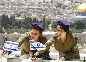 К 65-Й ГОДОВЩИНЕ ОБРАЗОВАНИЯ ГОСУДАРСТВА ИЗРАИЛЬ