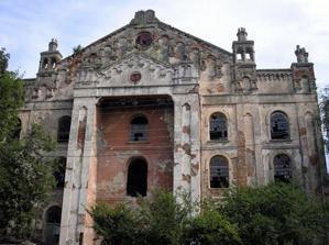 Большая хоральная синагога Дрогобыча