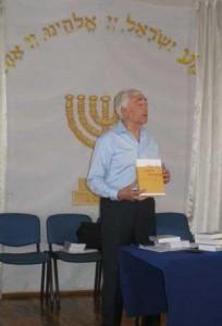 Борис Забарко и его книга