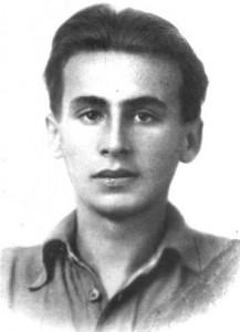 Павл Коган