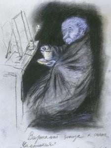 Кадр из мульфильма «Шинель»
