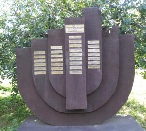 Символическая менора в память о погибших евреях Минска