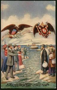 Открытка на Рош Ха-Шана начала 1900-х годов, изображающая эмиграцию российских евреев в США