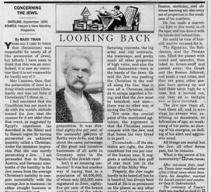 Очерк Марка Твена «Касательно евреев», напечатанный в сентябре 1899 года  в журнале «Harper's New Monthly Magazine»