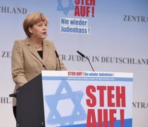 Выступает Федеральный канцлер Германии Ангела Меркель
