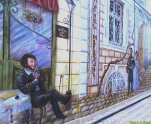 Александр Пушкин и супруги Воронцовы (фрагмент  фрески на ул.Еврейской, 32