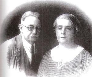 Вейншалы Владимир и Королина (урожденная Ландау)