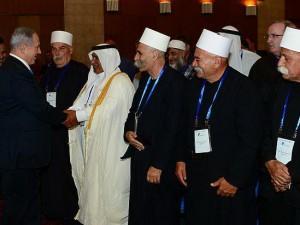 Премьер-министр Израиля Биньямин Нетаниягу с участниками  5-го Глобального Форума по борьбе с антисемитизмом