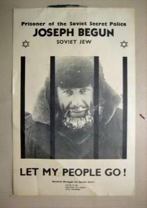 Постер с призывом к освобождению Иосифа Бегуна из советской тюрьмы, США, 1984 г.