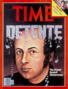 Обложка журнала «Time» от 24.07.1978 г.