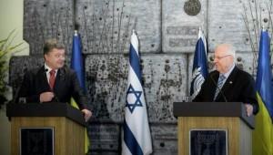С президентом Израиля Реувеном Ривлином