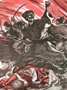 Ілюстрація Анатолія Базилевича до поеми «Гайдамаки» (1963 р.)