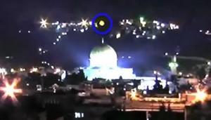 НЛО над Храмовой горой