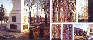 Памятник жертвам погрома в г.Проскурове в феврале 1919 г.