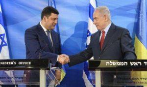 Владимир Гройсман и премьер Израиля Биньямин Нетаньягу