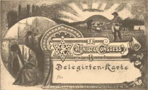 Делегатский билет для участия в базельском конгрессе сионистов