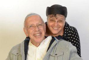 Барух с женой Рухамой – музой поэта