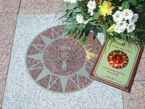 В 2017 году к 223-летию со дня основания Одессы на Аллее звезд появилась новая звезда – в честь Ильи Ильфа