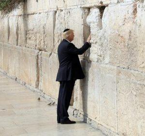 Трамп в Иерусалиме в мае этого года