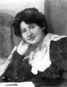 Фаина Нюрина