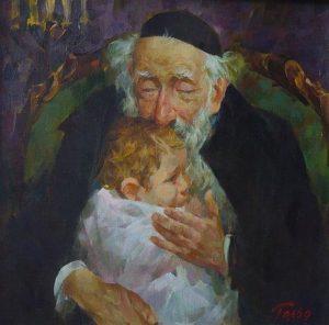 «С правнуком»