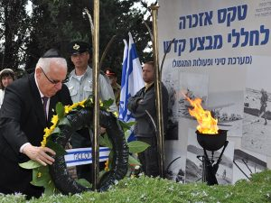 Реувен Ривлин на церемонии памяти солдат, участвовавших в операции «Кадеш». 2011 год