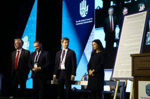 Министры юстиции Италии, Греции, Мальты и Израиля представили совместную Декларацию о борьбе с ненавистью в киберпространстве