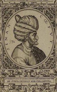 Берберский пират Исаак бен Синан