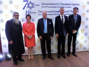 Слева направо: Яков Дов Блайх, Мария Йованович, Борис Фуксман, Борис Ложкин и Эли Белоцерковский