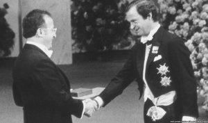 Вручення Нобелівської премії з хімії