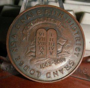 Орден Региональной Большой ложи «Бней Брит»