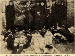 Жертвы петлюровского погрома в Проскурове. Февраль 1919 г.