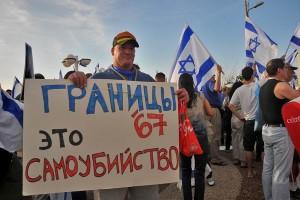 Демонстрация у американского посольства в Тель-Авиве
