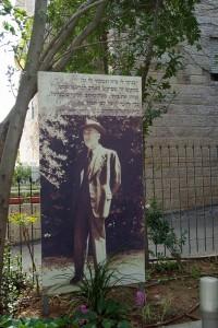 Дом-музей писателя в Иерусалиме