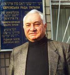 Илья Левитас