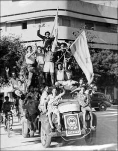 В Тель-Авиве празднуют провозглашение государства Израиль, 14 мая 1948