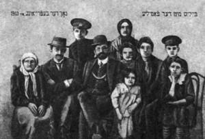 Одна из открыток выпущенных по делу Бейлиса и изображавших его самого, его семью и близких. Открытки печатались заграницей и в России изымались цензурой, 1913 год