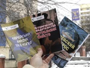 Эксперт Владимир Миндлин о тенденциях  современной антисемитской пропаганды