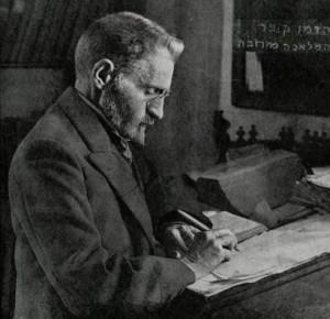 Беларусь ставит памятник создателю иврита