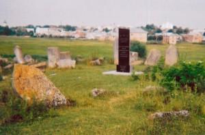 Услановленный в 2005 году обелиск
