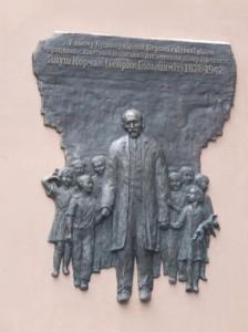 Памятная доска на ул.Владимирской, 47 в Киеве