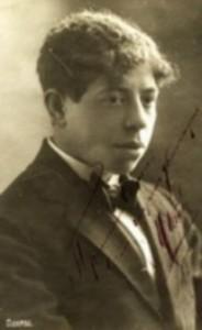 Самуил Покрасс