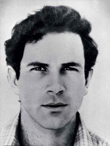 Руководитель одного из отрядов освобождения Йонатан Нетаньяху