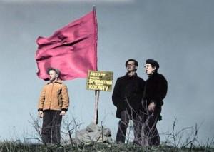 Флаг-памятник Когану на Сахарной Голове, 1967