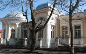 Особняк Б.М.Львовича