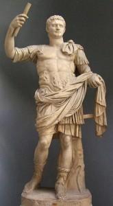 Статуя императора Домициана в Ватикане